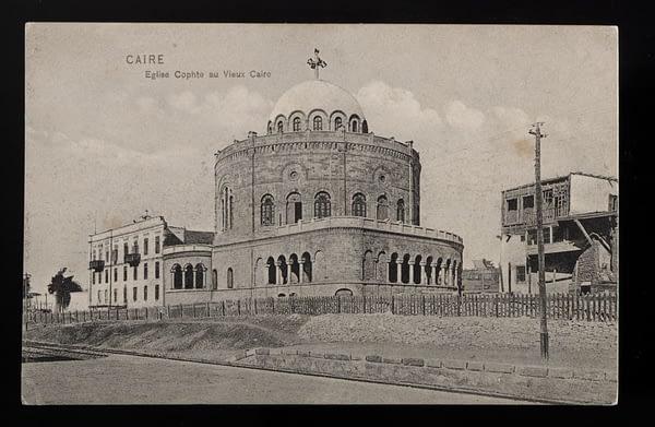Old Church in Coptic Cairo